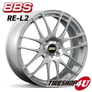 BBS RE-L2 RE-L2 5014 15インチ 15×6.0J 5/100 ET40 DS プリウス|tireshop4u