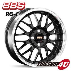BBS RG-F RG-F397 15インチ 15×5.5J 4/100 ET45 BBP コペン ムーブ ワゴンR|tireshop4u