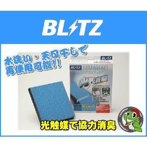 【BLITZ】ブリッツ エアコンフィルター AQUA NHP10 11/12〜|tireshop4u