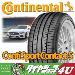 Continental コンチネンタルスポーツコンタクト5 225/40R18 92Y XL AO サマータイヤ CSC5|tireshop4u