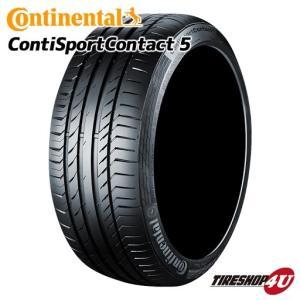 Continental コンチネンタルスポーツコンタクト5 245/40R17 91W MO ベンツ承認 サマータイヤ CSC5|tireshop4u
