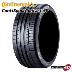 新品 Continental ContiSportContact5P 315/25R23 315/25-23 102 XL サマータイヤ コンチネンタルスポーツコンタクト5P CSC5P tireshop4u