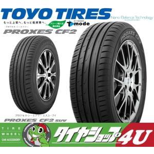 TOYO プロクセス CF2 195/60R16 89H トーヨータイヤ 送料無料|tireshop4u