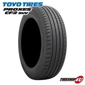 2017年製 サマータイヤ 225/55R19 99V TOYO トーヨータイヤ プロクセス CF2 SUV 在庫有|tireshop4u
