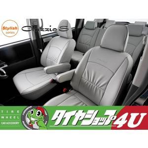 【エルディーネ】ダイヤキルトシートカバーヴェルファイア 30系 AGH30W AGH35W GGH30W GGH35W|tireshop4u