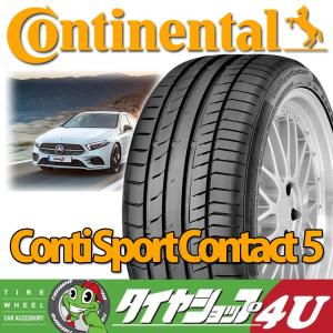 255/50R19 103Y TL FR ContiSportContact 5 N0|tireshop4u