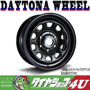 200系 ハイエース DAYTONA 15×6.5J 6/139.7 +40 デイトナ A07 ブラック レッド/ブルーライン ブリヂストン ブリザック VL1 195/80R15 107/105L|tireshop4u
