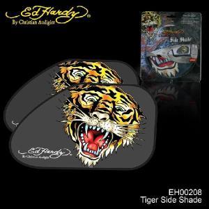 エドハーディー タイガー サイド用サンシェード 2枚セット アウトレット|tireshop4u