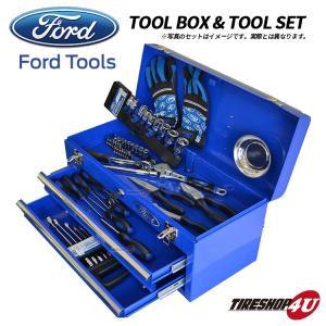FORD TOOLS ツールボックス&ツールセット ハンドツール DIY 工具 フォードツール 67ピース ガレージ 整備 フルセット|tireshop4u