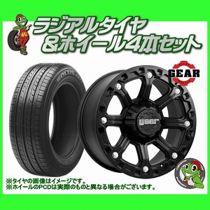 【GEAR ALLOY BLACKJACK 718B】デリカD;5、D5※リフトアップ、O/F 必要|tireshop4u