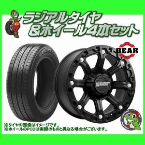 【GEAR ALLOY BLACKJACK 718B】120/150 プラド、ハイラックスサーフ など tireshop4u