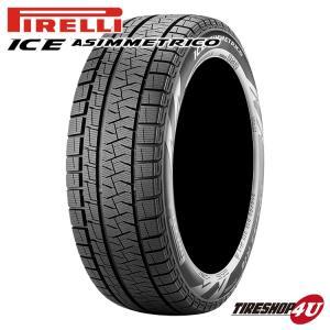 2017年製 4本セット スタッドレス 245/40R18 PIRELLI ICE ASIMMETRICO ピレリ アイス アシンメトリコ|tireshop4u