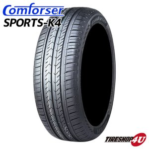 サマータイヤ 165/50R16 Comforser SPORTS-K4|tireshop4u