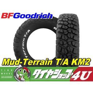 サマータイヤ BFグッドリッチ マッドテレーン M/T KM2 235/70R16 104/101Q ホワイトレター|tireshop4u