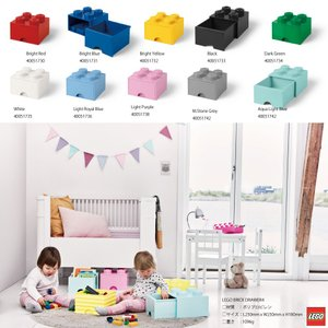 LEGO BRICK DRAWER4 Bright Red/...