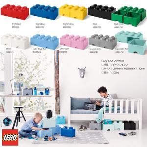 LEGO BRICK DRAWER8 Bright Red/...