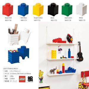 LEGO STORAGE BRICK1 Bright Red...