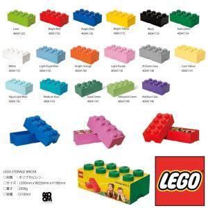 LEGO STORAGE BRICK8 Bright Red...