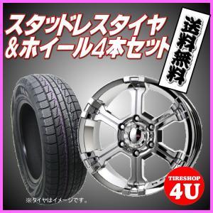 スタッドレスタイヤセット MKW MK36 20 x 8.5 6/139 +22 FJ 150 プラド など tireshop4u