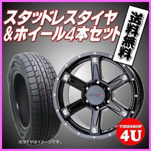 スタッドレスタイヤセット MKW MK56 20 x 8.5 6/139 +18 FJ 150 プラド など tireshop4u