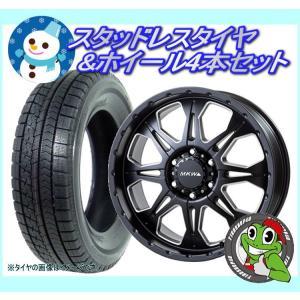 スタッドレスタイヤセット MKW MK66 20 x 8.5 6/139 +20 FJ 150 プラド など tireshop4u