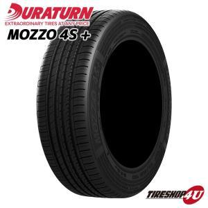 195/65R15 サマータイヤ Duraturn Mozzo 4s+ 195/65-15 2017年製|tireshop4u