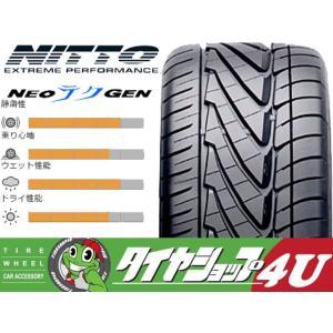 NITTO ニットー NEO テク GEN 215/40R18 サマータイヤ|tireshop4u