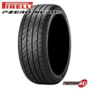 送料無料 285/25R20 サマータイヤ PIRELLI  ピレリ P ZERO NERO GT ネロ 2017年製|tireshop4u