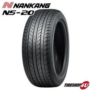 245/35R20 サマータイヤ ナンカン NS-20 2017年製|tireshop4u
