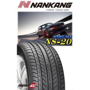 サマータイヤ 265/35R19 98Y XL NANKANG ナンカン NS20|tireshop4u|02