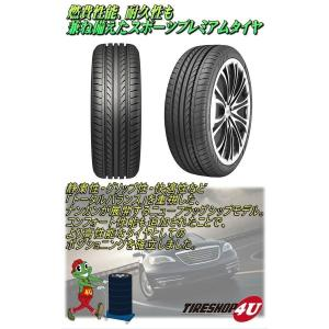 サマータイヤ 265/35R19 98Y XL NANKANG ナンカン NS20|tireshop4u|03