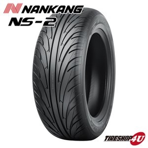 2017年製 165/50R15 ナンカン NS-2 サマータイヤ NANKANG|tireshop4u