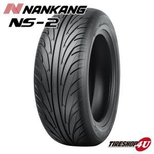 265/30R22 サマータイヤ ナンカン NS2 2017年製|tireshop4u