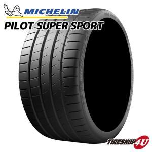 265/35R19 ミシュラン Pilot Super Sport PSS N0 ポルシェ承認 パイロットスーパースポーツ サマータイヤ|tireshop4u