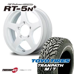 オフパフォーマー RT-5N 16x5.5 5H139.7 +22 ホワイト TOYO トランパス MT 195R16 ジムニー JB/JA 4本セット価格|tireshop4u