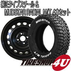 タイヤホイール4本セット 純正タイプスチールホイール (S-839) 15x5.0J 4/100 +...