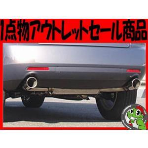 AUTO EXE プレミアムテールマフラー CX-7|tireshop4u