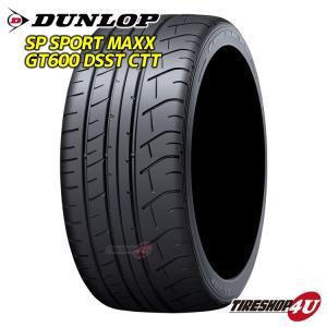 サマータイヤ 285/35R20 100Y RFT ダンロップ SP MAXX GT600 DSST CTT NR1|tireshop4u