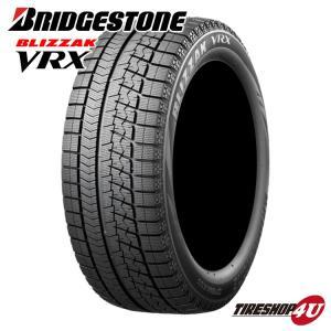2017年製 スタッドレス 205/60R16 BRIDGESTONE BLIZZAK VRX ブリヂストン ブリザック|tireshop4u