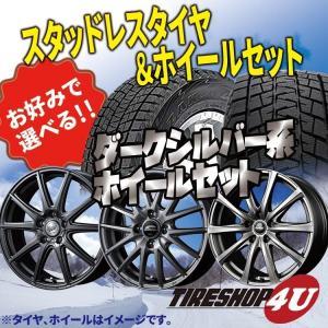 選べるデザインアルミホイール(ダークシルバー) ハスラー、フレアクロスオーバー 15×4.5J ハンコック W626 165/60R15|tireshop4u
