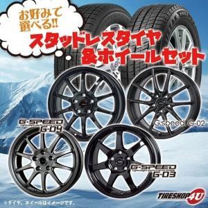 選べるデザインホイール G-Speed 15インチ 15x5.5J NANKANG ESSN-1 ESSN1 185/60R15 185/60-15 グレイス,シエンタなど 新品4本セット価格|tireshop4u