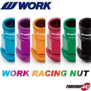 WORK EMOTION レーシングナット【50mm】20個セット【ワーク】【エモーション】軽量 tireshop4u