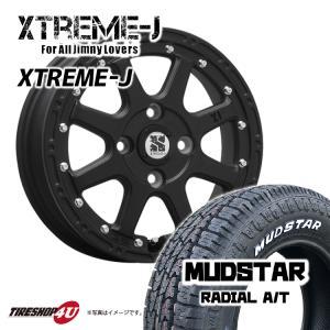 15インチ【XTREME-J(エクストリームJ)】15×4.5J ET43 フラットブラック 【マッドスター 165/60R15(ホワイトレター)】 ハスラー tireshop4u