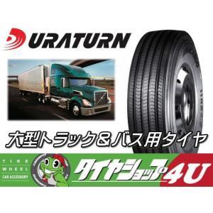 サマータイヤ 11R22.5 146/143M 16PR Y208 DYNACARGO トラック用|tireshop4u