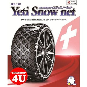 【5299LD】【イエティスノーネット】【Yeti Snow net】【非金属タイヤチェーン】【トヨタ ハイメディック(二代目)専用】【185R15】【救急車】|tireshop4u