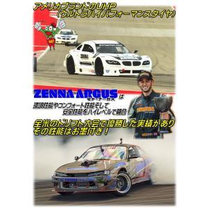 275/30R19 96W XL サマータイヤ ZENNA ARGUS UHP 275/30-19 2016年製|tireshop4u|03