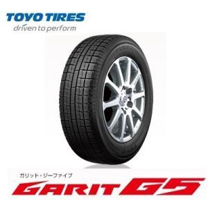 トーヨー スタッドレスタイヤ TOYO GARIT G5  ...