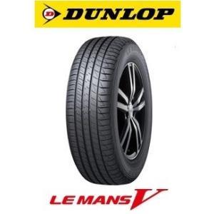 DUNLOP  165/65R14 79H LE MANS V ダンロップ ルマン ファイブ LE ...