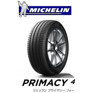 ミシュラン プライマシー4 PRIMACY4 215/50R17 95W XL MICHELIN 正...