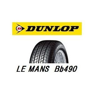 DUNLOP ダンロップ LE MANS Bb490 165/60R12 70H